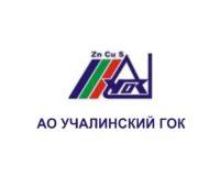 ao-uchalinskij-gok