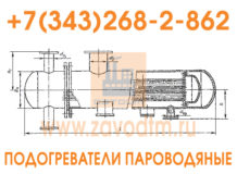 Подогреватели пароводяные ПП1 чертеж