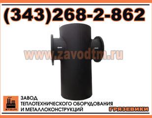 Грязевик ТС-568 Ду 1000 Ру 16 вертикальный фланцевый