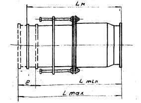 Сальниковый компенсатор с ограничителем ТМ 25